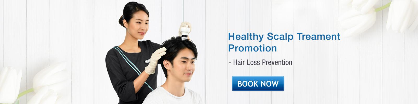 Healthy Scalp Treatment Promotion