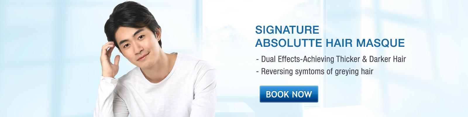 Signature Absolutte Hair Masque Treatment