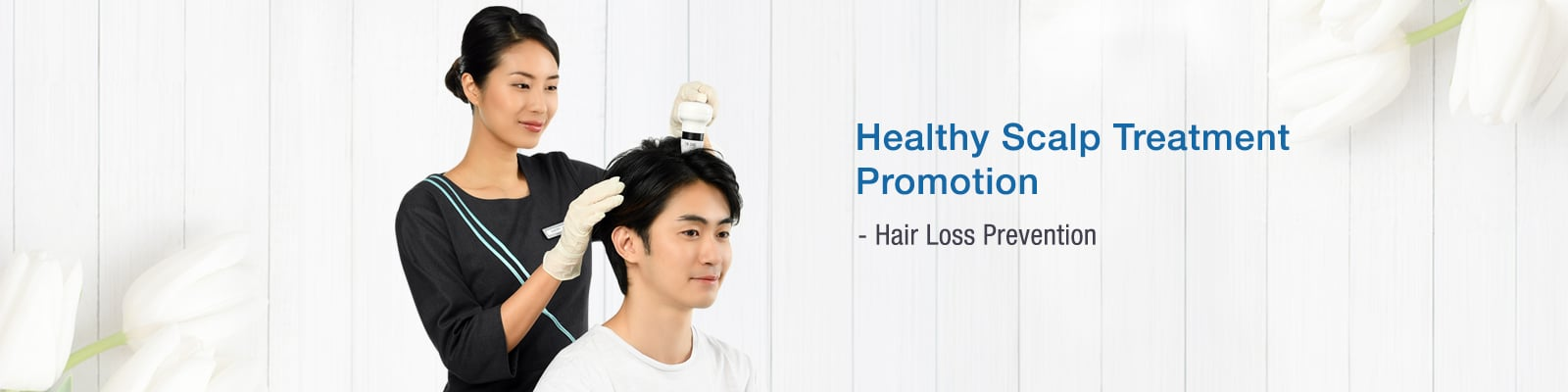 Healthy Scalp Treatment Promotion
